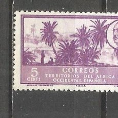 Sellos: AFRICA OCCIDENTAL ESPAÑOLA EDIFIL NUM. 4 NUEVO SIN GOMA. Lote 49343329