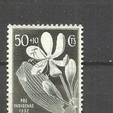 Timbres: GUINEA ESPAÑOLA EDIFIL NUM. 315 USADO. Lote 49350285