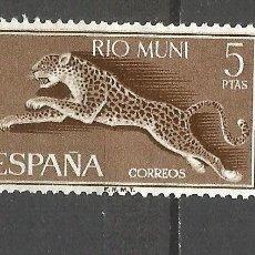 Sellos: RIO MUNI EDIFIL NUM. 55 NUEVO SIN GOMA. Lote 49353794