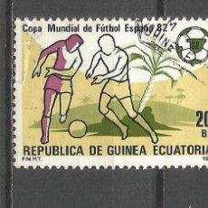 Sellos: GUINEA REPUBLICA EDIFIL NUM. 38 USADO. Lote 49502279