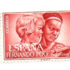 Sellos: FERNÁNDO POO-1966- EDIFIL 248/250/1-NUEVOS SIN CHARNELA-. Lote 49598235
