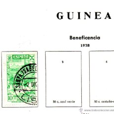 Sellos: GUINEA-1938-EDIFÍL 002/1-USADO. Lote 49608621