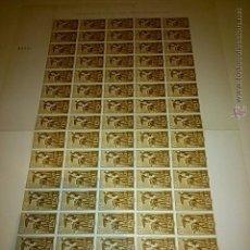 Sellos: 1959. PLIEGO, BLOQUE DE 75 SELLOS DEL 15 + 5 CÉNTIMOS DE ESPAÑA. IFNI. NUEVOS. EMISION PRO-INFANCIA.. Lote 49619464