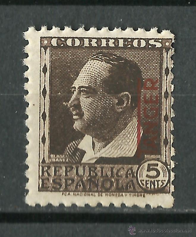 ESPAÑA (TANGER) - 1937 - EDIFIL 86** MNH (Sellos - España - Colonias Españolas y Dependencias - África - Tanger)