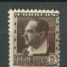 Sellos: ESPAÑA (TANGER) - 1937 - EDIFIL 86** MNH. Lote 222369836