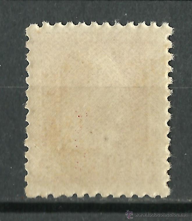 Sellos: España (Tanger) - 1937 - Edifil 86** MNH - Foto 2 - 222369836