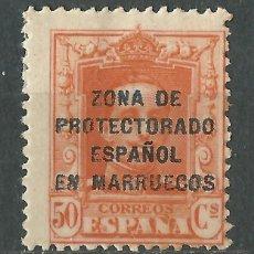 Sellos: ESPAÑA (MARRUECOS) - 1923 - EDIFIL 88* MH. Lote 49635955