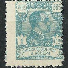 España (La Agüera) - 1923 - Edifil 14** MNH