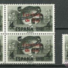 Sellos: ESPAÑA (IFNI) - 1949 - EDIFIL 67** MNH - B4+1. Lote 49636160