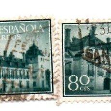 Sellos: GUINEA-1955- SERIE- 349/2-USADO. Lote 49666057