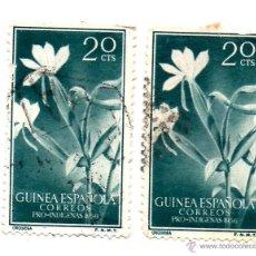 Sellos: GUINEA-1956- SERIE- 360/1-USADO. Lote 49666275