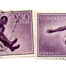 Sellos: GUINEA-1958- SERIE- 382/2-USADO. Lote 49666397