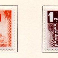Sellos: IFNI-1951-EDIFIL 72/73-NUEVOS. Lote 49766599