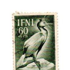 Sellos: IFNI-1952-EDIFIL 87-USADOS. Lote 49773083