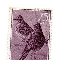 Sellos: IFNI-1960-EDIFIL-165-USADOS. Lote 49789371