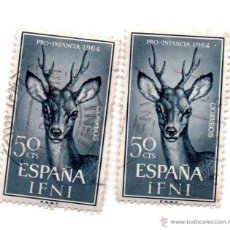 Sellos: IFNI -1964-EDIFIL 204.2-USADOS. Lote 49848071