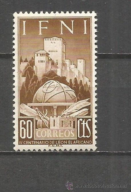 IFNI EDIFIL NUM. 88 ** NUEVO SIN FIJASELLOS (Sellos - España - Colonias Españolas y Dependencias - África - Ifni)
