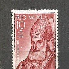 Sellos: RIO MUNI EDIFIL NUM. 14 ** NUEVO SIN FIJASELLOS. Lote 49920947
