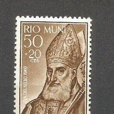 Sellos: RIO MUNI EDIFIL NUM. 17 ** NUEVO SIN FIJASELLOS. Lote 49920973