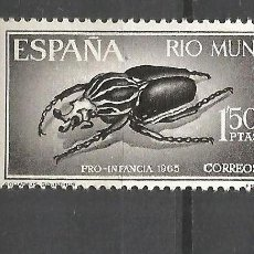 Sellos: RIO MUNI EDIFIL NUM. 65 ** NUEVO SIN FIJASELLOS. Lote 99204664