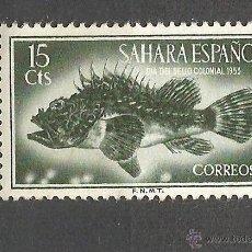Sellos: SAHARA ESPAÑOL EDIFIL NUM. 110 ** NUEVO SIN FIJASELLOS. Lote 227116535