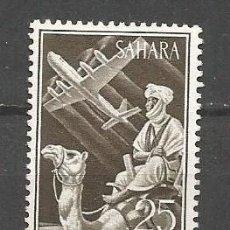 Sellos: SAHARA ESPAÑOL EDIFIL NUM. 189 * SERIE COMPLETA CON FIJASELLOS. Lote 237440340