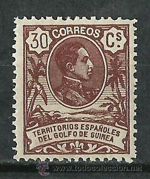 ESPAÑA (GUINEA) - 1909 - EDIFIL 66** MNH (Sellos - España - Colonias Españolas y Dependencias - África - Guinea)