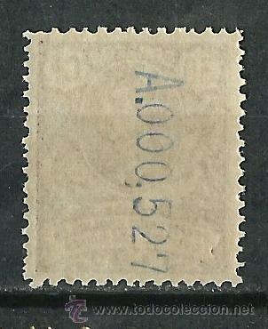 Sellos: España (Guinea) - 1909 - Edifil 66** MNH - Foto 2 - 222369618