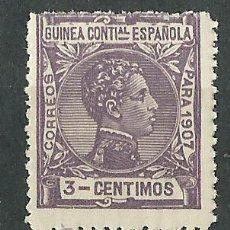 Timbres: ESPAÑA (GUINEA) - 1907 - EDIFIL 45* MH. Lote 50314930