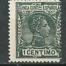 Sellos: ESPAÑA (GUINEA) - 1907 - EDIFIL 43* MH. Lote 50314932