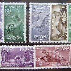 Sellos: COLONIAS ESPAÑOLAS - FERNANDO POO - AÑO 1961 NUEVOS (**) SIN FIJASELLOS. Lote 50081252