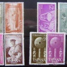 Sellos: COLONIAS ESPAÑOLAS - FERNANDO POO - AÑO 1962 Y 1963 NUEVOS (**) SIN FIJASELLOS. Lote 50081277
