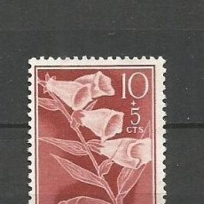 Timbres: GUINEA ESPAÑOLA EDIFIL NUM. 391 USADO. Lote 50162603