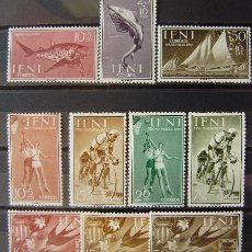 Sellos: COLONIAS ESPAÑOLAS - IFNI - AÑO 1958 NUEVOS (**) SIN FIJASELLO. Lote 50165931