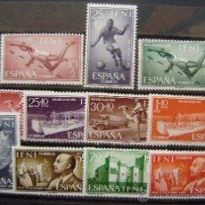 Sellos: COLONIAS ESPAÑOLAS - IFNI - AÑO 1961 NUEVOS (**) SIN FIJASELLO. Lote 50165978