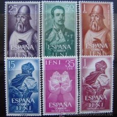 Sellos: COLONIAS ESPAÑOLAS - IFNI - AÑO 1962 NUEVOS (**) SIN FIJASELLO. Lote 50165981
