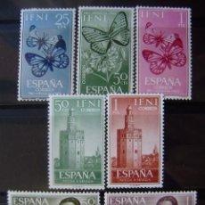 Sellos: COLONIAS ESPAÑOLAS - IFNI - AÑO 1963 NUEVOS (**) SIN FIJASELLO. Lote 50165985