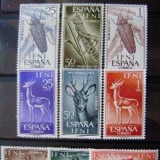 Sellos: COLONIAS ESPAÑOLAS - IFNI - AÑO 1964 NUEVOS (**) SIN FIJASELLO. Lote 50165996