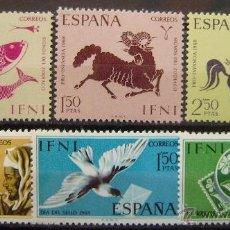 Sellos: COLONIAS ESPAÑOLAS - IFNI - AÑO 1968 NUEVOS (**) SIN FIJASELLO. Lote 50166044