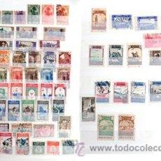 Sellos: LOTE DE 77 SELLOS DE MARRUECOS . Lote 50171649