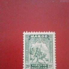 Sellos: MARRUECOS CORREO LOCAL EN LA ZONA NORTE: EDIFIL Nº 36 , (YVERT Nº 5) NUEVO SIN GOMA. Lote 50196843