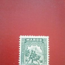 Sellos: MARRUECOS CORREO LOCAL EN LA ZONA NORTE: EDIFIL Nº 36 , (YVERT Nº 5) USADO. Lote 50196859