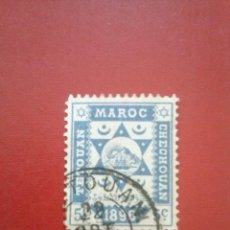 Sellos: MARRUECOS CORREO LOCAL EN LA ZONA NORTE: EDIFIL Nº 40 , (YVERT Nº 139). Lote 50196879