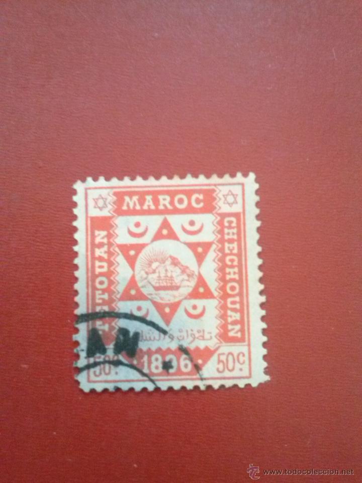 MARRUECOS CORREO LOCAL EN LA ZONA NORTE: EDIFIL Nº 45 , (YVERT Nº 144) (Sellos - España - Colonias Españolas y Dependencias - África - Marruecos)