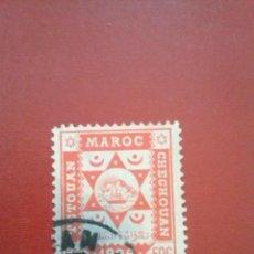 Sellos: MARRUECOS CORREO LOCAL EN LA ZONA NORTE: EDIFIL Nº 45 , (YVERT Nº 144). Lote 50196907