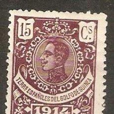 Sellos: GUINEA 1914 EDIFIL 102*M - MUESTRA. Lote 50228725
