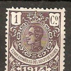 Sellos: GUINEA EDIFIL 98* M - MUESTRA. Lote 50228770