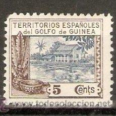 Sellos: GUINEA EDIFIL 167* M - MUESTRA. Lote 50228823