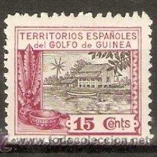 Sellos: GUINEA EDIFIL 169* M - MUESTRA. Lote 50228857