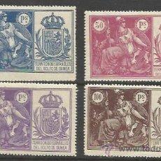 Sellos: 7156-GRAN SERIE ALTISIMO VALOR GUINEA ESPAÑOLA 1927 CON 100 PESETAS GRAN SERIE SIN DEFECTO. Lote 50366161